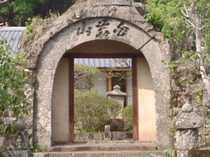 Myoukakuji